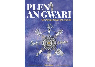 plen-an-gwari-4