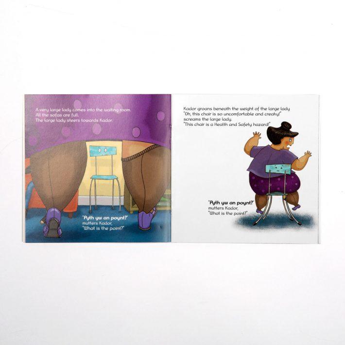 Kador childrens book spread 2